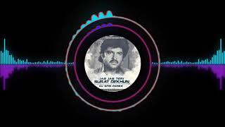 Jab Jab Teri Surat Dekhun | Janbaaz | DJ SFM Remix ( OUT NOW )
