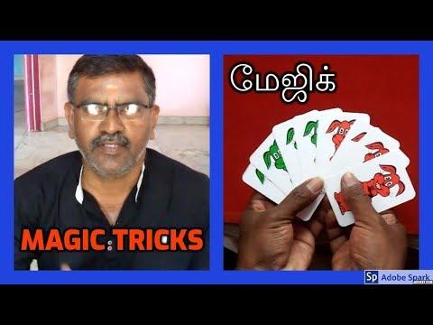 ONLINE TAMIL MAGIC I ONLINE MAGIC TRICKS TAMIL #597 I MIX THE RABBITS