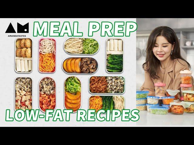 快乐减脂餐!一次搞定一周便当meal prep for 1 week low-fat lunch-box in 2 hours丨曼食慢语