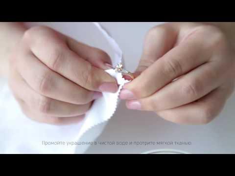 Лайфхак: Как ухаживать за украшениями c бриллиантами