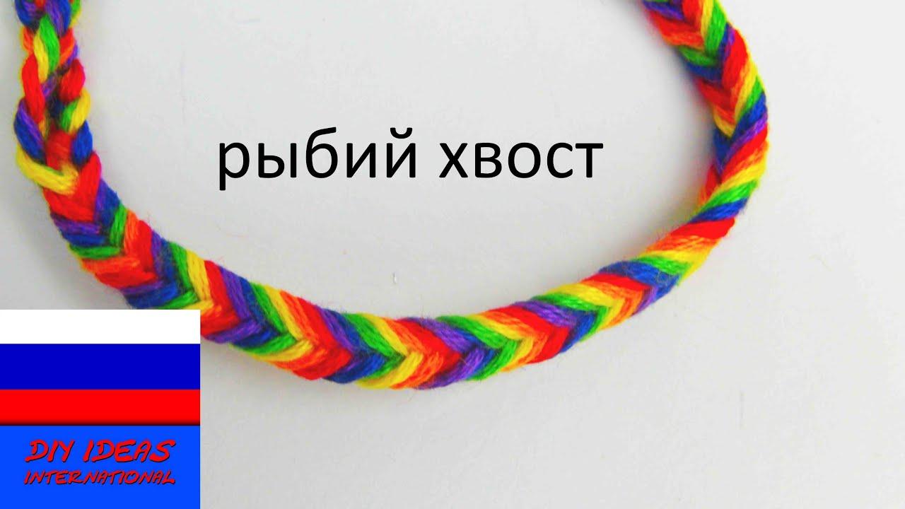 Плетение браслетов дружбы схемы