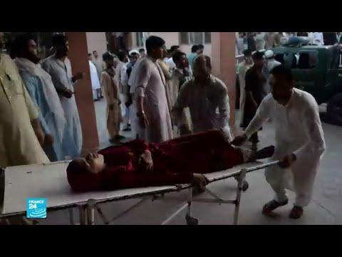 مسلسل هجمات طالبان الدموية مستمر في افغانستان  - نشر قبل 3 ساعة