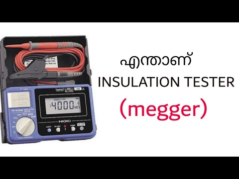 What Is Megger Malayalam|എന്താണ്‌ Insulation Resistace Tester|insulation Resistance Tester Malayalam
