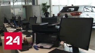 в Перми задержаны сотрудники автосалона, заманивавшие клиентов низкой ценой и выгодными кредитами