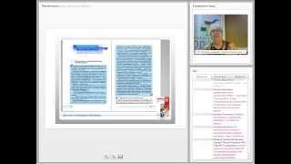 Реализация ФГОС для старшей школы в новом учебнике по русскому языку Т. М. Пахновой