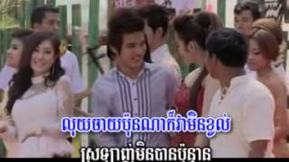 Cambodian Song - Town VCD 17 track 12 karaoke