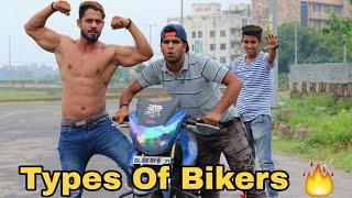 Indians On Bikes Feat. Prince Verma    Yogesh Kathuria