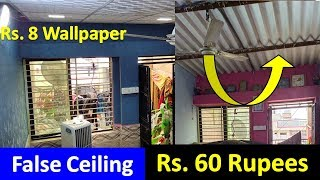 False Ceiling Designs | Latest False Ceiling Designs For Office, Bedroo, Leaving Room|Gypsum Ceiling