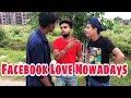 Facebook Wala Pyar || Amit Bhadana || Funny Videos || Round2hell
