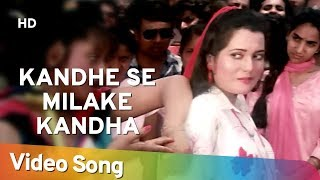 Kandhe Se Milake Kandha (HD) | Aag Ke Sholay (1988) | Vijayta Pandit | Sriprada | Popular Hindi Song
