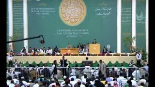 Friday Opening Session - Jalsa Salana 2012 Germany - Tilawat Quran Nazm Islam Muslim Ahmadiyyat