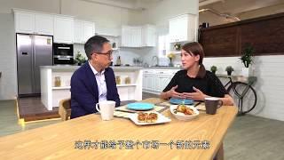 汇智营商2017 - 第五集:多媒体分享平台(三分钟精华)(简体字幕)