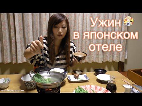 Кулинарная Азия. Япония