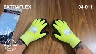 Armor Guys Extraflex 04-011