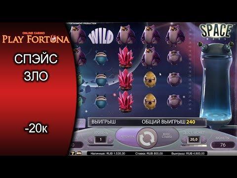 лудомания казино играть онлайн сайт