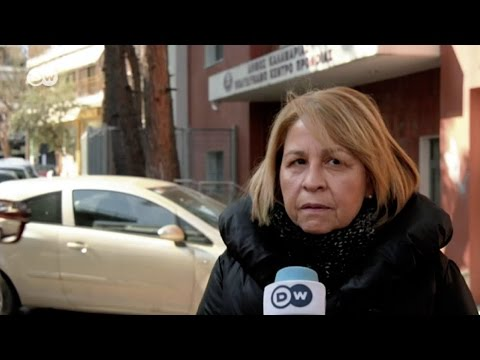 DW Business: Greek entrepreneurs in trouble