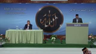 Speech by Anwar Rashid - 25th Jalsa Salana Sweden 2016 [Urdu]