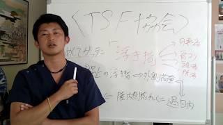 TSF協会の石川 純也(いしかわ じゅんや)です。 今回は、ためしてガッ...
