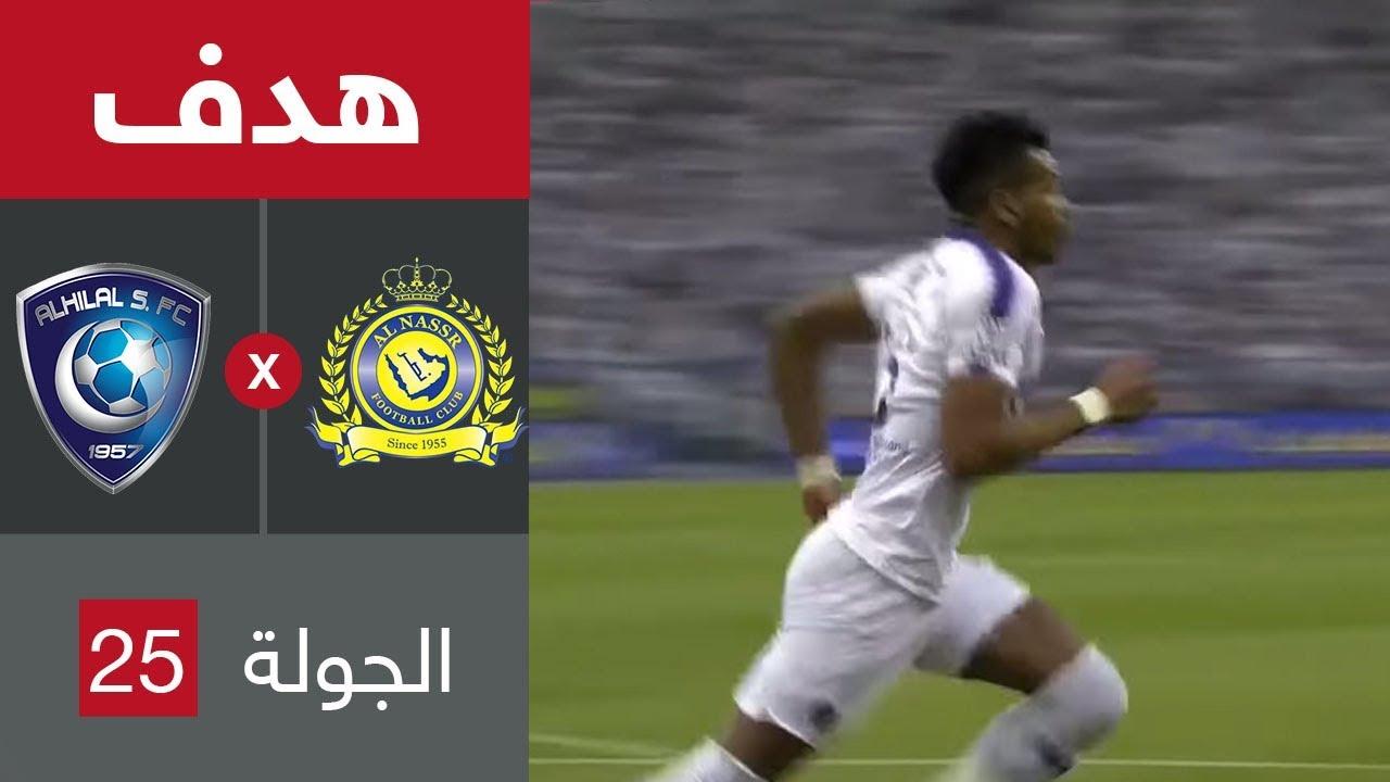هدف الهلال الأول ضد النصر (علي آل بليهي) في الجولة 25 من دوري كأس الأمير محمد بن سلمان للمحترفين