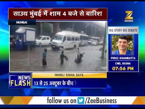Heavy rains lash Mumbai again, warning issues for next 24 hours