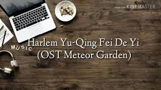 Qing Fei De Yi - lirik terjemahan (Cover by Acoustic)