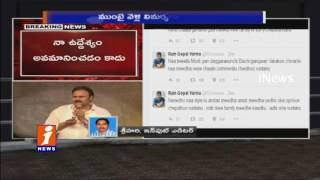 Naga Babu Fires on RGV || Sensational Comments @ Khaidi No 150 Pre Release Event