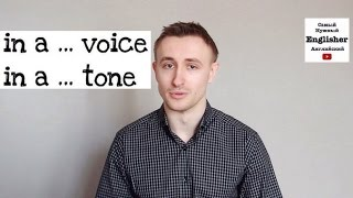 Выражение IN A ...VOICE. Как сказать: каким-то голосом?