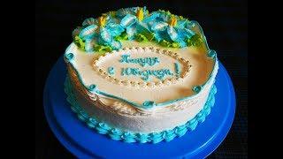 Украшение торта кремом Мастер класс по УКРАШЕНИЮ торта