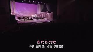 多岐川舞子 - あなたの女