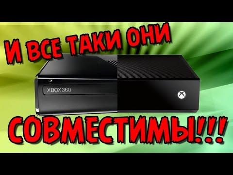 Обратная совместимость  Xbox One с играми от Xbox 360
