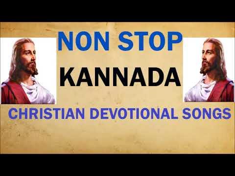 Beautiful Kannada Christian Devotional Songs NonStop