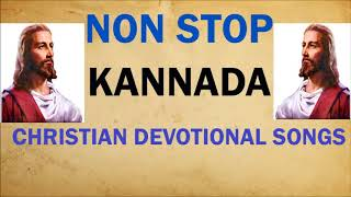 Video Beautiful Kannada Christian Devotional Songs NonStop download MP3, 3GP, MP4, WEBM, AVI, FLV Juli 2018