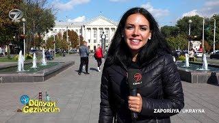 Dünyayı Geziyorum - Zaporijya/Ukrayna - 29 Ekim 2017