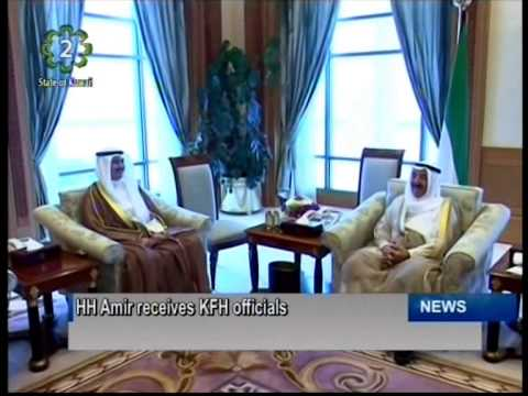 His Highness the Amir receives Chairman of Kuwait Finance House