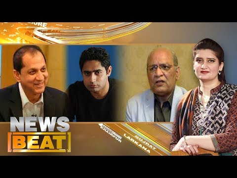 News Beat - Paras Jahanzeb - SAMAA TV - 02 Sep 2017