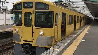 西武9000系9102F準急飯能行き秋津駅発車