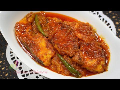 আইড় মাছ ভূনা | Ayer Fish Recipe | Aar Fish Recipe | Bangladeshi Fish Recipe