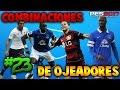 PES 2017 | MY CLUB #23 | COMBINACIONES DE OJEADORES!!! 3 PLATAS + 1 ORO!!!!