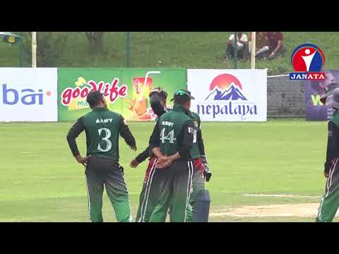 प्रधानमन्त्री कप अन्तरप्रदेश एकदिवसीय क्रिकेट प्रतियोगिता : आर्मी  विजयी