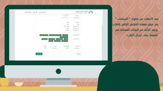 #عاجل بالفيديو.. إطلاق خدمة إصدار تراخيص المراكز والصالات الرياضية النسائية