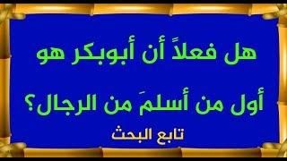 الهدف من الحياة جيفري لانج Youtube Good To Know Write Arabic