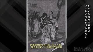 『からたちの花』荻野綾子 歌 北原白秋 作詞 山田耕筰 作曲