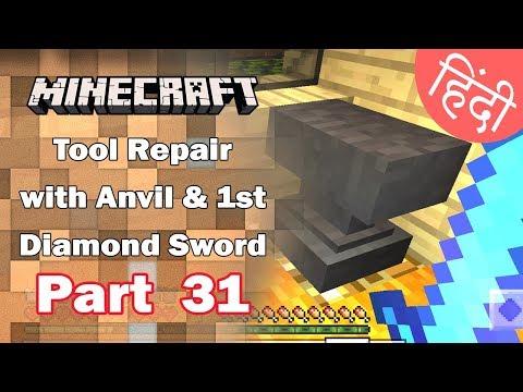 Part 31 - Tool Repair With Anvil & 1st Diamond Sword - Minecraft PE   In Hindi   BlackClue Gaming