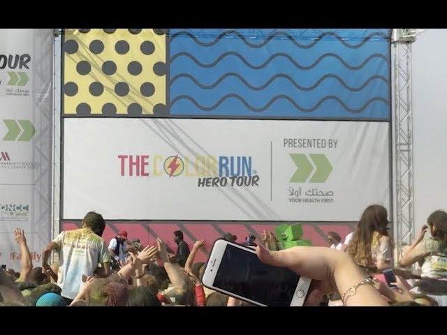 The Color Run 2019 presented by Sahtak Awalan