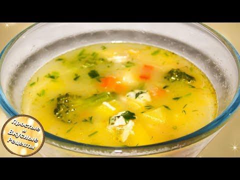 Как приготовить вкусный суп из капусты Брокколи с мясом.