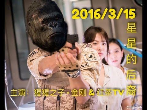 china-netizen-mode-bao-cong-picture---descendants-of-the-sun-ep-13-/16