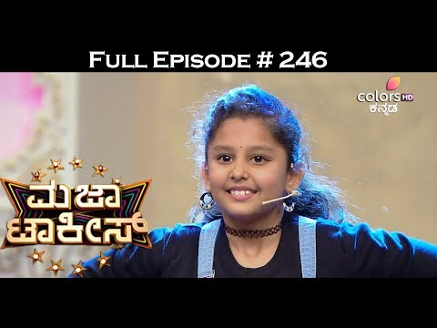 Majaa Talkies - 23rd July 2017 - ಮಜಾ ಟಾಕೀಸ್ - Full Episode