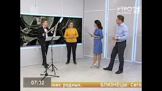 Стальной инструмент - стальной характер: почему флейта - идеальная спутница сильного пола?