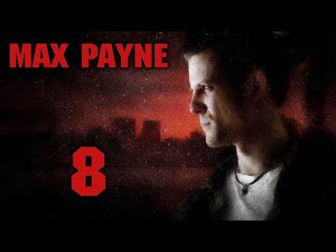 Max Payne - Прохождение игры на русском [#8] | PC