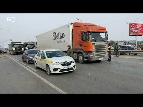 В Казани на Горьковском шоссе полиция проверяет автотранспорт